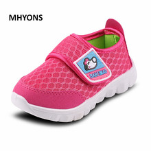2017 New Comfortable Children Shoes,Sport Kids Shoes Boys,Boys Shoes Girls,Wearable Girls Trainers Kids,Sneakers Child enfant(China)