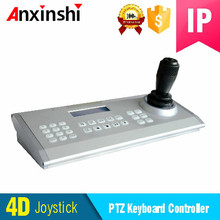 PTZ Keyboard Controller with 4D joystick to control Polycom video conference camera via RS232 PTZ Polycom EagleEye keyboard(China)