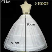 Free Shipping ! Hot Sale 3 Hoops Bone A Line Petticoat Wedding Skirt Slip Crinoline(China)