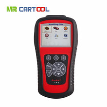 Hot Sale 100% Original AUTEL MaxiDiag Elite MD802 4 system + DS model MD 802 PRO (MD701+MD702+MD703+MD704) auto code reader(Hong Kong)