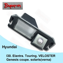for KIA Soul for Hyundai I30 Elantra Touring VELOSTER Genesis coupe solaris(verna) CCD HD Car Reversing Parking Rear View Camera(China)