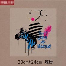 Cartoon offset heat transfer printing paste prints Clothing-T-shirts thermal transfer clothes stick patch applique patches