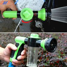 Multifunction Auto Car Foam Water Gun High Pressure Car Washer 3 grade stepless adjustable Water Gun portable Foam nozzle