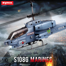 100%Original SYMA S108G Indoor RC Helicopter 3CH Marines Simulation Cobra Fighter Remote Control Model Drone kids Toys