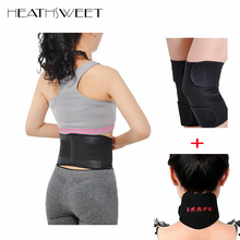 Healthsweet 4Pcs/set Self-heating Waist Support Tourmaline Belt Magnetic Therapy Neck Guard Knee Pad Thermal Protection Kneepad