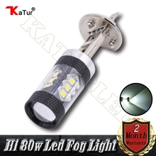 1pcs Super Bright H1 LED 80W White cars Fog lights Daytime Running Bulb auto Lamp Vehicles h1 led high power parking car lights