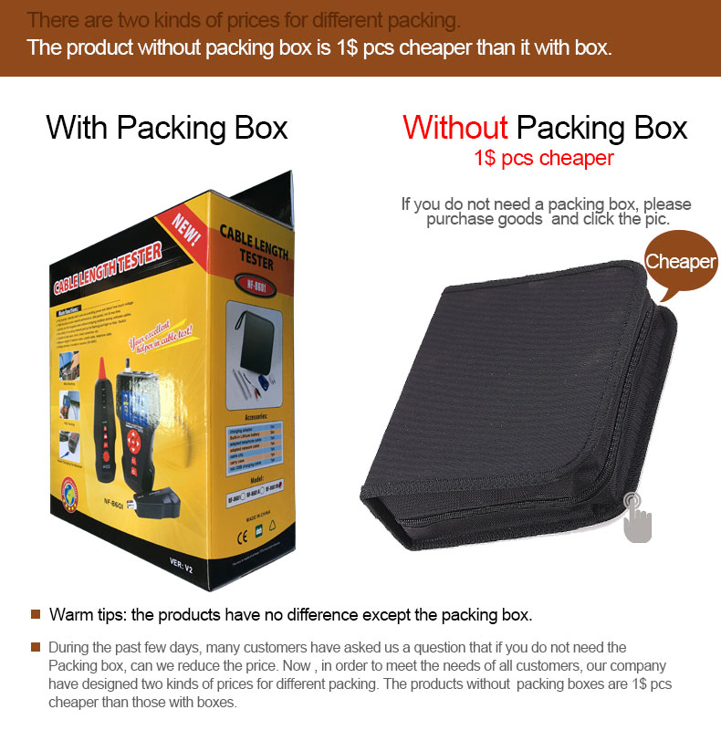 8601-packing-box-info