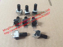 Original new 100% manufacturer direct 9 type sealed potentiometer RV09 potentiometer 1K 5K 10K 20K 50K 100K 500K 1M (SWITCH)(China)