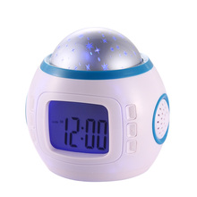 Color Change Star Sky Romantic Digital Projection Alarm Clock Chord Music/Natural Sounds Alarm  #LO