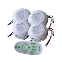 1X Round type 95-265V input 8-12W 2.4G constant current double color dimmable led driver + led remote controller free shipping