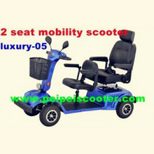 12 inch 24v 800wbest quality 2 seat luxury mobility scooter luxury-05