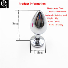Buy EJMW Black Gem M Size 35*80MM Stainless Steel Butt Toy Plug Anal Insert Metal Plated Jeweled Alloy Chromed Sexy Stopper ELDJ105