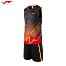 Custom basketball jerseys men blank college basketball uniforms cheap breathable dry quick basketball set suits 2017 new(China)