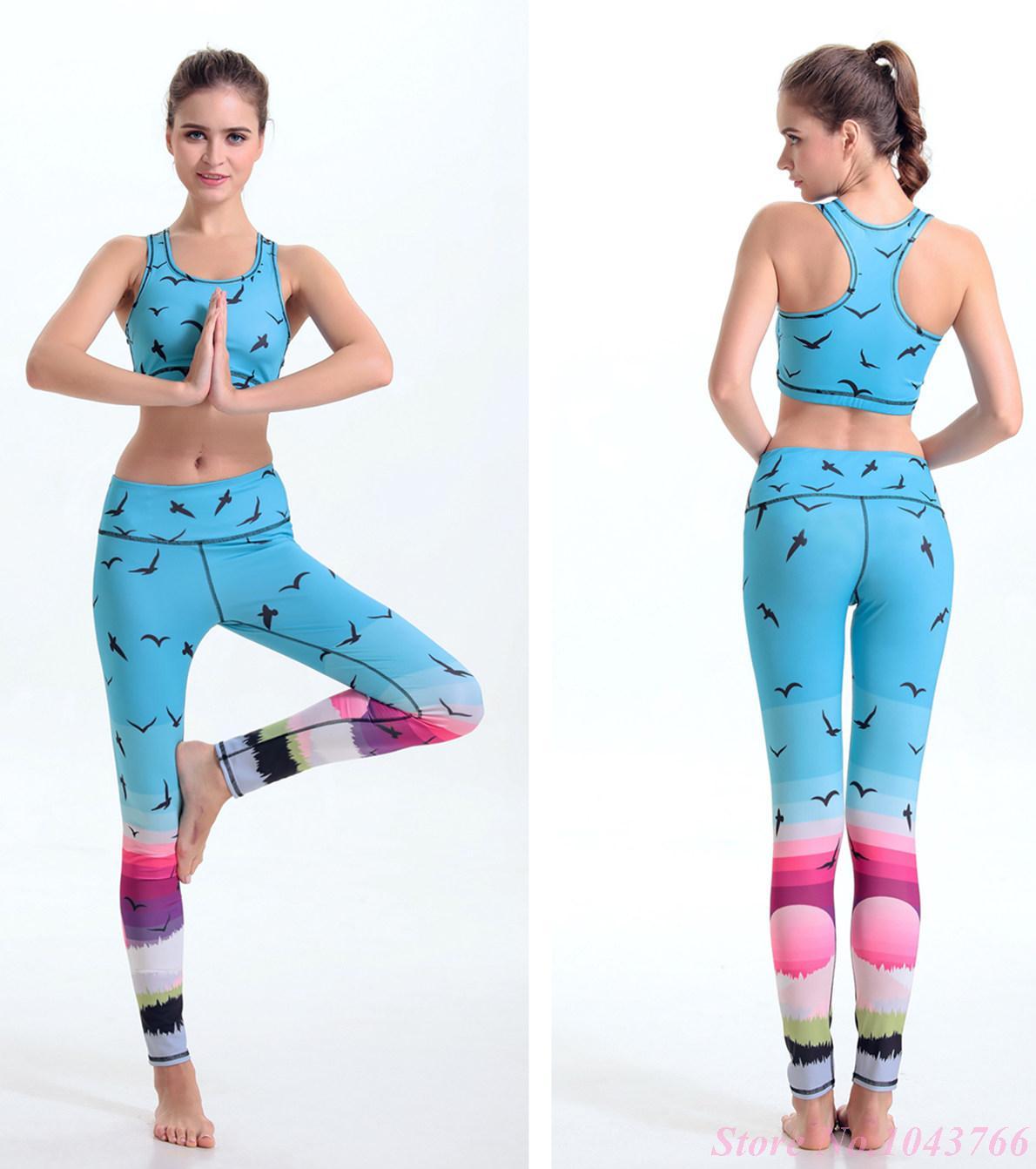 Спортивная Одежда Купить Женская Для Фитнеса