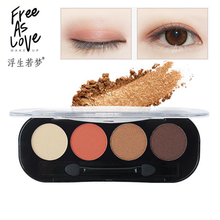 2017 New 4-Colors Eyeshadow Shimmer Eye Shadow With Brush Warm Cool Colors Naked Makeup Long-Lasting Glitter Eyeshadow Palette(China)
