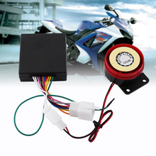 In Stock one Way Motorcycle Anti-theft Security Alarm System Motorbike 1 Way Long Range Distance Remote Control(China)