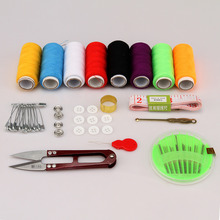 Portable 52pcs Sewing Kits Box Needle Threads Scissor Thimble Home Tools Storage Box DIY Multi-function Colorful Hussif Workbox(China)