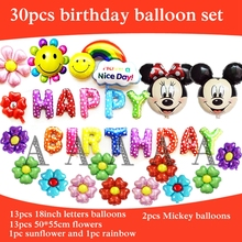 30pcs foil balloons mickey minnie head balloon happy birthday party letters balloons Ariel princess birthday balloons(China)