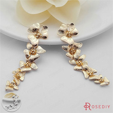 (31722)4PCS Full length 56MM 24K Champagne Gold Color Plated Brass 5 Connect Flower Charms Pendants Diy Jewelry Accessories(China)