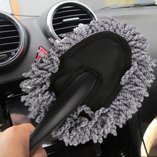 Multi-functional Car Duster Cleaning Dirt Dust Clean Brush Dusting Tool Mop Gray Car Cleaning Products Worldwide