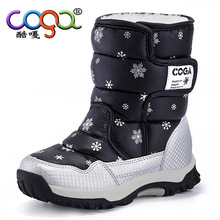 Boys Girls Winter Boots Snow Printing Warm Short Boot Kid Casual Shoes Botte Enfant FIlle Black Purple Pink Children Flats 26-38
