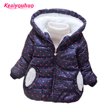 Boys Winter Coat Baby Girls Jacket Kids Warm Outerwear Children Coat 2017 Fashion Spring Children Clothing Girls Hooded jacket