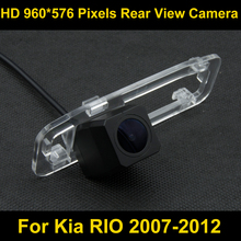 PAL HD 960*576 Pixels high definition Parking Rear view Camera for kia RIO 2007 2008 2009 2010 2011 2012 Car Waterproof