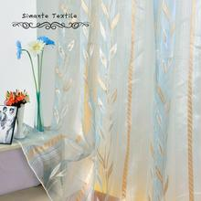 Free shipping modern leaf design jacquard blue tulle sheer curtains for window organza sheer panel blue curtains balcony