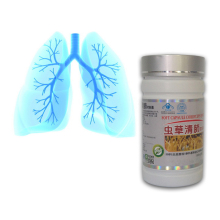 Cordyceps Sinensis cleaner lung Soft Capsule Improve Respiratory strength 800mgx100each/bottle