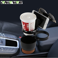 Onever Multifunction Cup Car drink Holder Rotatable Convient Mobile Phone Drink Sunglasses Holder Drink Holder Car Accessories(China)