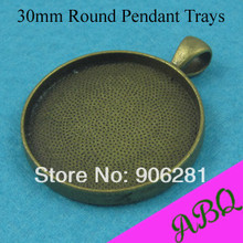 30MM Antique Bronze Blank Pendant Tray, 1 1/4 Inch Round Blank Bezel Pendant Setting Antique Bronze Finish