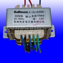 Vest type power transformer manufacturers customized 30W EI66*32-30VA 220V/ double 12V single 12V