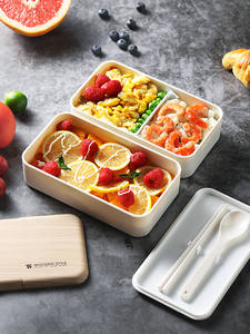 TUUTH Container-Box Lunch-Box Salad Workers Microwave Wooden Feeling Bpa-Free Double-Layer