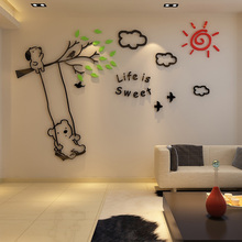 Lovely Baby Room Nursery School Wall Decoration Cartoon Bear and Dog Play Swing Design Sticker DIY Acrylic Stickers