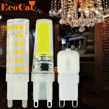 LED G9 Bulb LED Corn Light Multi-style COB 220V 5W 7W 9W 10W 12W Replace Halogen Lamp Led Light Spot Crystal Chandelier lampada