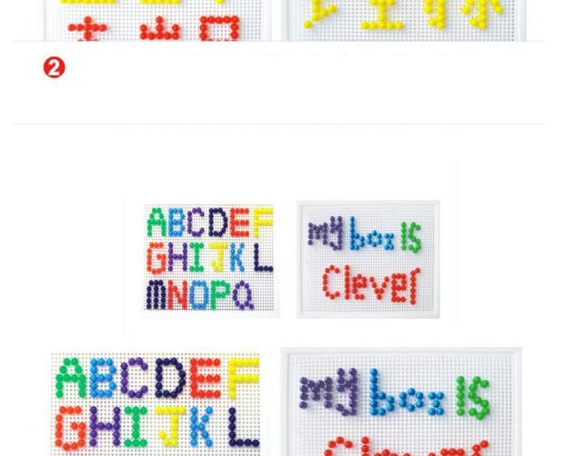 Palavras e letras feitas com o mosaico.