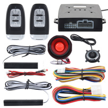 Quality Rolling code smart key PKE car alarm system with push button start stop remote engine start stop passive keyless entry