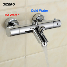 GIZERO chrome finish bathroom thermostat faucet shower faucet wall mounted bathtub faucet shower torneira banheiro ZR956