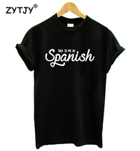 T-shirts for translators, interpreters and linguists