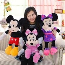 1pcs New Minnie Mouse Toys 65cm Minnie Pelucia Pink Plush Stuffed Animals Mickey Doll Girlfriend Kids Toys for Children Gifts(China)