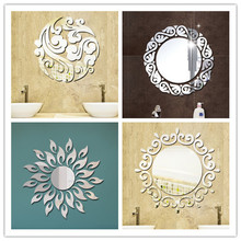 Sun flower apple Switch Acrylic Mirror Decorative Sticker 3D wall sticker Wall Decal Decor home decoration Shower Room bedroom
