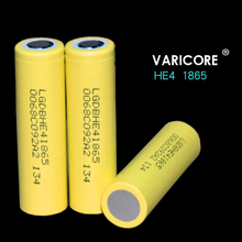 2 pcs / Lot NEW GENUINE Chem icr18650he4 30A 35A HE4 18650 Li ion battery discharge cell 2500 MAH free freight(China)