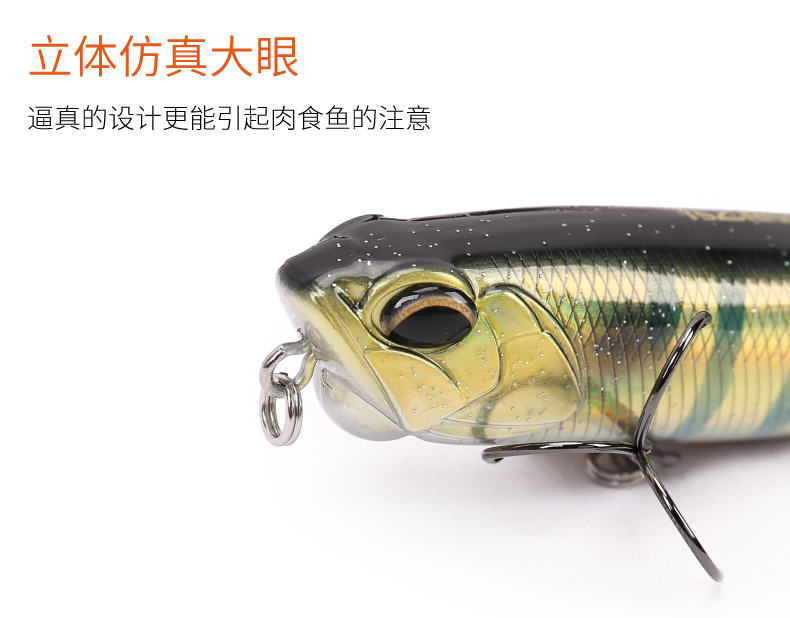 Trulinoya fishing lure floating pencil for sea fishing 6
