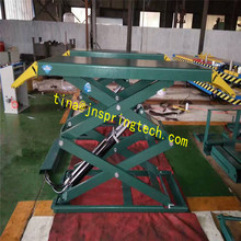 Super Thin Scissor Car Lifting Machine Holding 3000kg(China)