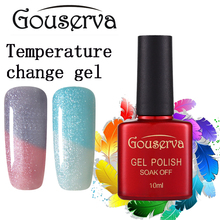 Hot Sale New Brand Gouserva Gel Luck UV Gel Nail Polish 10ml LEd Temperature Change Gel Nail Varnish UV LongLasting Gel Uv