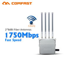 5GHz&2.4G CPE 1750M Dual Band Wireless AP bridge 4*8Dbi Antenna outdoor WIFI Router WIFI Access Point With 48V POE Adapter