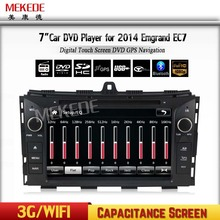 free shipping Special Car dvd player Emgrand EC7 2014 with GPS Navigation dvd Bluetooth Russian menu language USB Host
