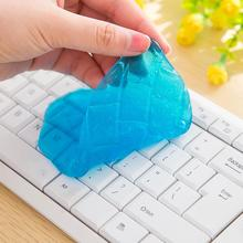 New Car Air Vent Keyboard Gel Dust Cleaner Compound Cleaning Glue Gum Dirt Remover