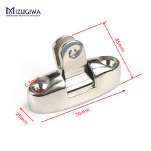 2 pcs MIZUGIWA Adjustable Swivel Deck Hinge 150 Degree 316 Stainless Steel Bimini Top Marine Boat Mount with Rubber