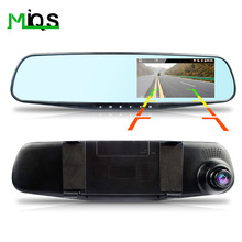 dual lens mirror auto dvrs car camera rearview full hd 1080p night vision cars dvr parking video recorder registrator dash cam
